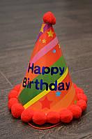 """Праздничный колпак """"Happy Birthday!"""", с красными  меховыми шариками, высота 16 см"""