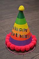 """Праздничный колпак """"Happy Birthday!"""", с малиновыми меховыми шариками, высота 16 см"""