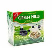 Чай Green Hills крапива и ежевика (20 пакетиков)