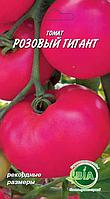 Томат Розовый гигант (0,3 г.) Семена ВИА (в упаковке 20 шт.)