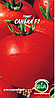 Томат Санька F1 (0,3 г.) емена ВИА (в упаковке 20 шт.)