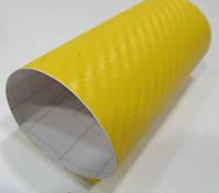 Карбоновая пленка желтая 50х127см