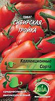 Томат Сибирская тройка (0,3 г.) Семена ВИА (в упаковке 20 шт.) годен до 21 года