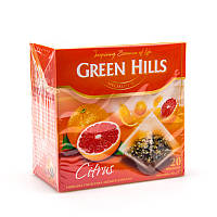 Чай Green Hills цитрусовый (20 пакетиков)