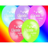 """Воздушные шарики Спасибо за дочку! 9"""" (23 см.) ассорти пастель 2 штампа Gemar"""