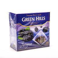 Чай Green Hills ежевика (20 пакетиков)