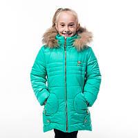 Зимняя куртка , пальто для девочки Сити , новинки зима 2017