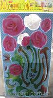 Наклейки-стикеры декоративные интерьерные 3D с голограммой  58 х 32( переливом ) розы