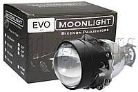 "Би-ксеноновые линзы Moonlight EVO-2 +50% LIGHT G5  2,5"" (⌀64мм) H1, маски стандарт"