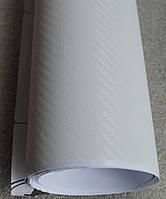 Карбоновая пленка белая 50х127см