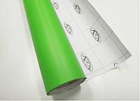 Карбоновая пленка зеленая 50х127см