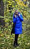 Куртка женская стеганная, фото 3