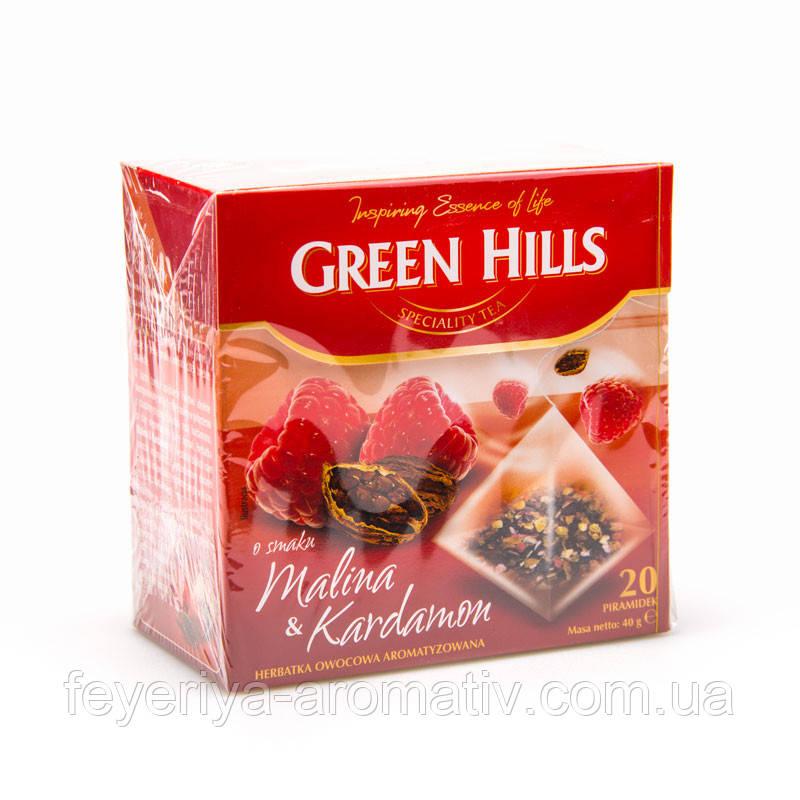Чай Green Hills малина и кардамон (20 пакетиков)