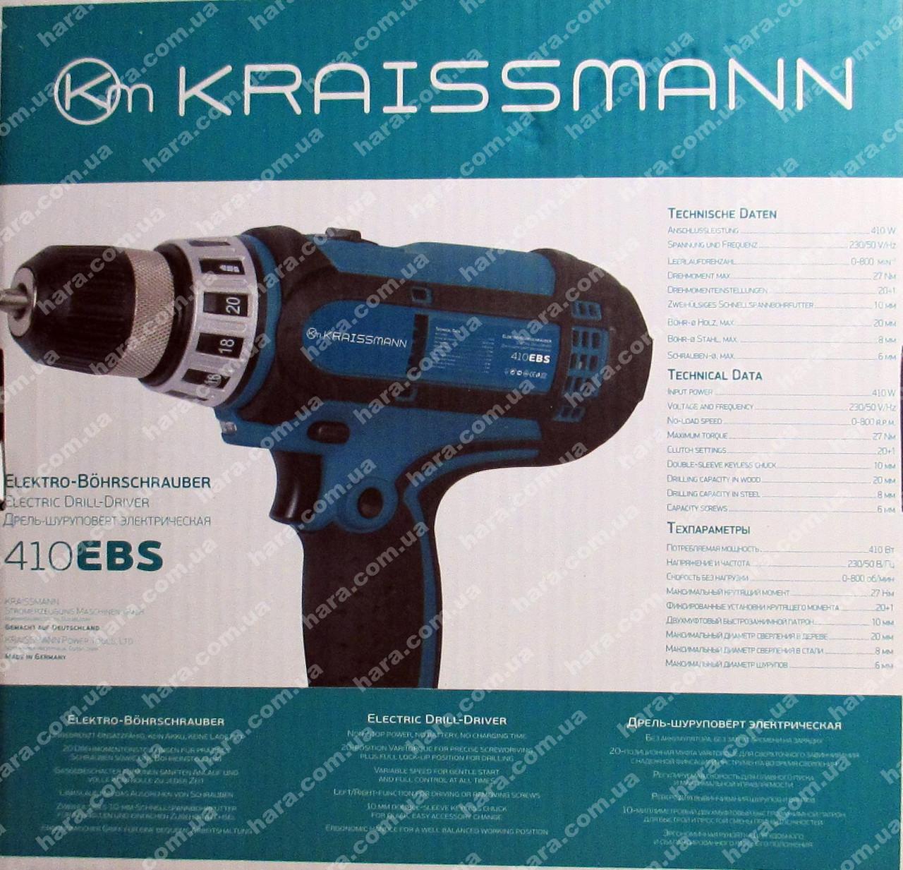 Сетевой шуруповерт Kraissmann (2-х скоростной)