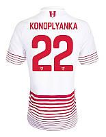 Футбольная форма Севильи (№22, Коноплянка)