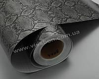 Пленка под кожу Питона серо-черного цвета, SOULIDE
