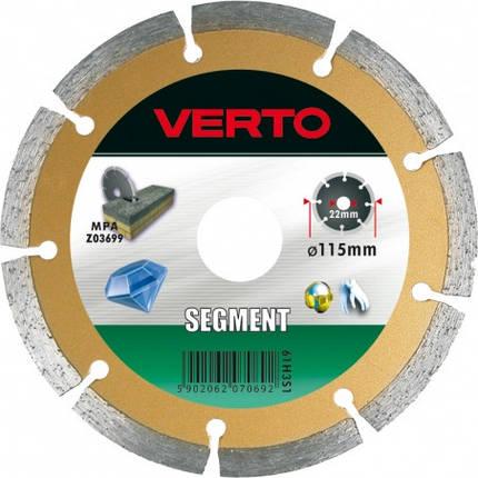 Диск алмазный, 230 x 22.2мм, сегментный, (шт.) VERTO (61H3S9), фото 2
