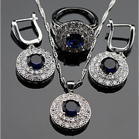 Комплект украшений из серебра с синим сапфиром 17р