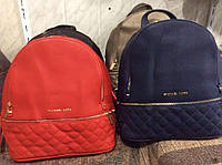 Рюкзак МС майкл корс стеганый низ городской  женский брендовый