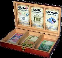 Шкатулка CashBox для детей