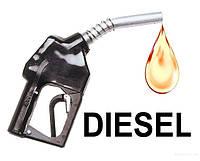 Дизельное топливо  (авто, ж/д)