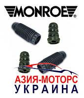Пыльник + отбойник амортизатора переднего MONROE (ком-кт на 2 амор-ра) Geely CK (Джили СК) 1400553180/2