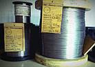 Проволока нихром Ø 10 мм
