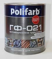 Polifarb ГФ-021 Антикоррозионная грунтовка для металла серая, 0,9 кг