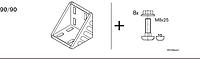 Угловой соединитель 90х90 + крепеж