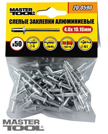 Слепые заклепки алюминиевые 4,8*16,00 мм,  50 шт Mastertool (20-0600), фото 2