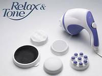 Вибромассажер Relax & Spin Tone Deluxe (+ 5 насадок)