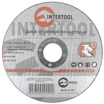 Круг отрезной по металлу 125*2.0*22.2мм INTERTOOL CT-4009, фото 2