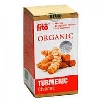 Fito Pharma (Фито Фарма) КУРКУМА (Органик) № 40