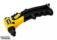 Пистолет для заклепок ПРОФИ, CrMo, 200 мм Ø 2,4/3,2/4,0/4,8 мм Mastertool (21-0700)