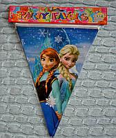 "Праздничная гирлянда-флажки ""Frozen"", длина 2,5 м"