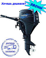 Четырехтактный лодочный мотор Tohatsu MFS 9,8 A3S