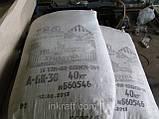 Хризотил А-6 До-30, фото 2