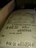 Хризотил А-6 До-30, фото 4