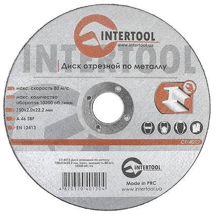 Круг отрезной по металлу 150*2.0*22.2мм INTERTOOL CT-4012, фото 2
