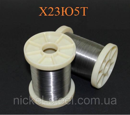Фехраль х23ю5т 8,5 мм