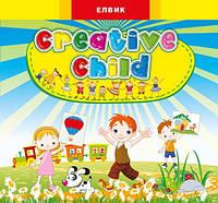 Творча дитина. Випуск 2. Creative Child