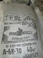 Асбест А-6 К-30
