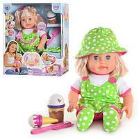 """Кукла функциональная Мила """"День в Парке"""" 5373"""