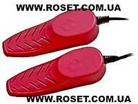 Электрическая сушилка для обуви Осень — 2
