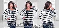 Женский вискозный свитер Волны (размеры 48-54)