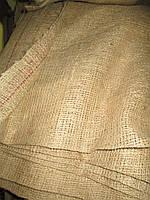 Джутовая ткань