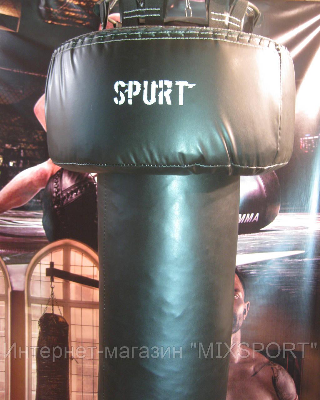 Боксерский мешок апперкотный Spurt 150х35