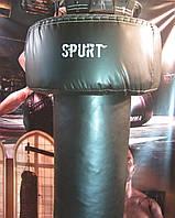 Боксерский мешок апперкотный Spurt 170х35, фото 1