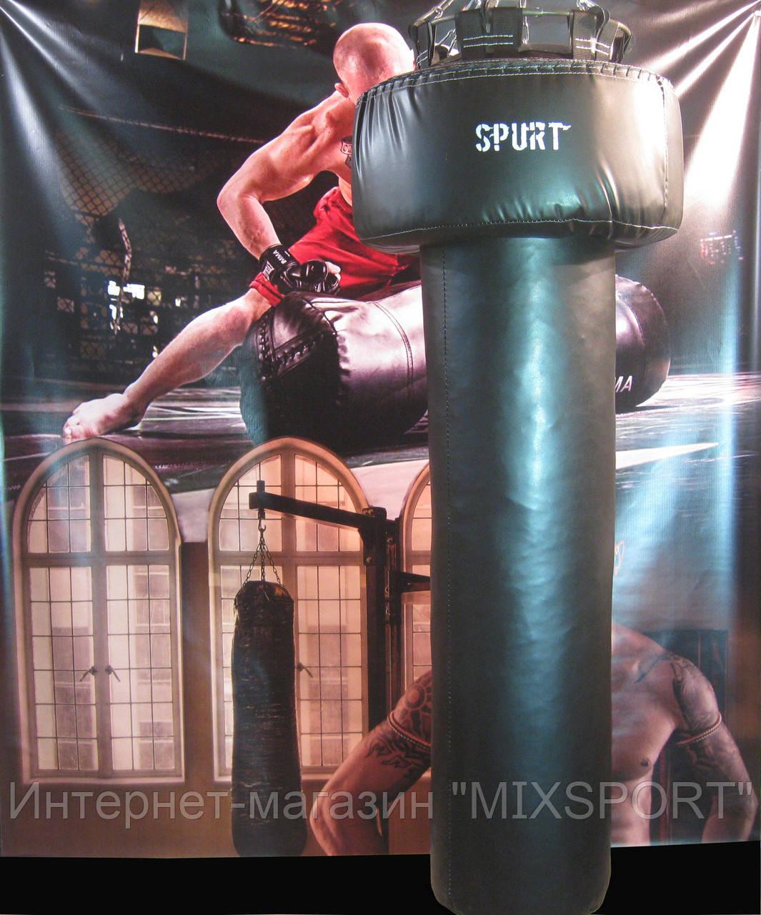 Боксерский мешок апперкотный Spurt 190х35