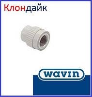 Wavin Муфта с резьбой 20х1/2 ВР